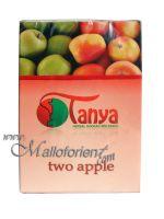 Аромат /тютюн/ за наргиле - Зелена и червена ябълка